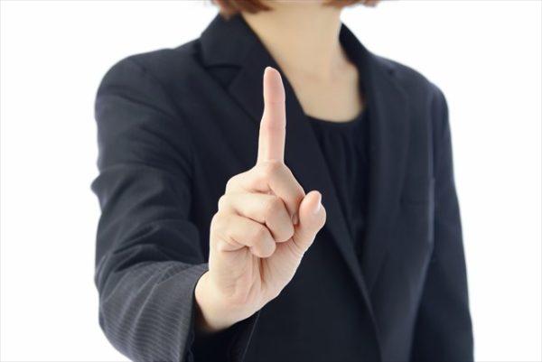 優良業者を利用する利点とは?