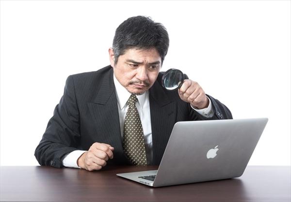 優良現金化業者の探し方