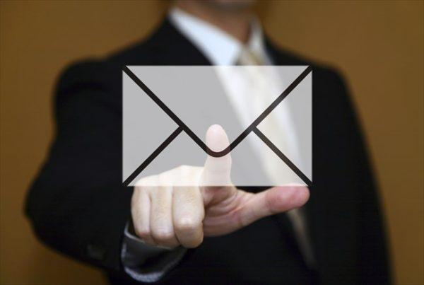 Amazonギフト券はEメールタイプで取引される