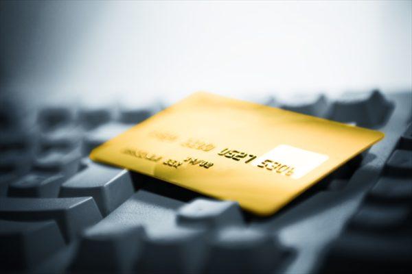 クレジットカードが利用停止になったら?