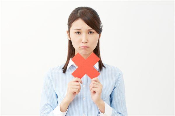 クレジットカードの現金化は危険?