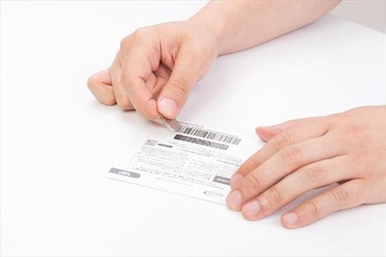 クレジットカード現金化Amazonギフト券