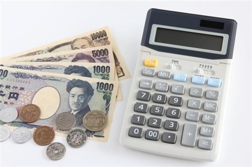 消費税と手数料の違い