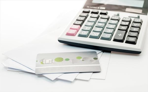 カードnetキャッシュは高換金率