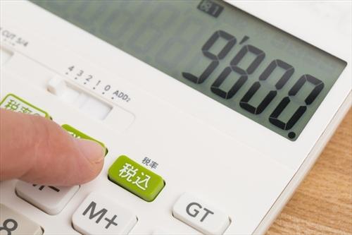 クレジットカード現金化で換金率が変わる仕組み
